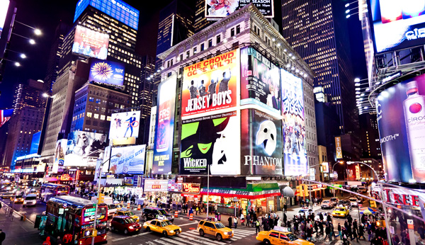 New York city performance tours Broadway