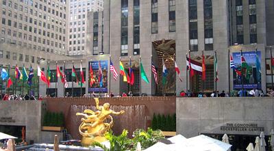 New york city performance rockefeller center